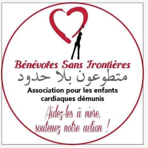 Bénévoles Sans Frontières
